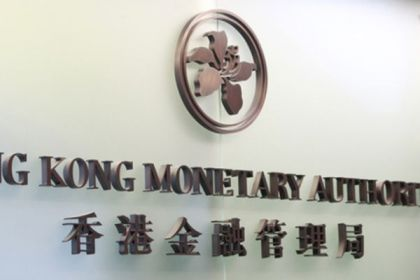 香港金管局跟随美联储加息25个基点