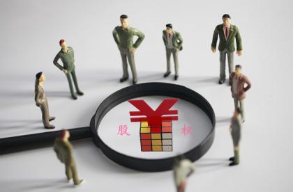 斥资4.5亿分批接手15%股权 上海灵秀将成众诚保险第4大股东