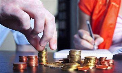央行媒体:逆回购和MLF利率小幅上行反映市场供求