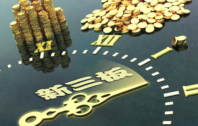 2379家新三板公司定增募资1184亿元 - 金评媒