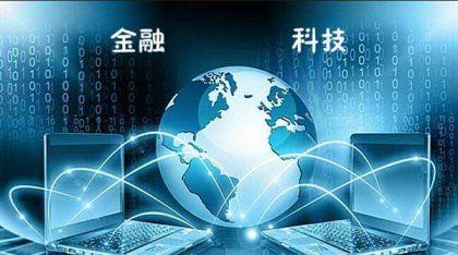 国内在线金融产品超市的发展历程及其未来