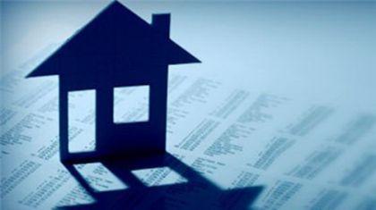 房产税基准包括土地价值么?不带土地的房子能卖800万?
