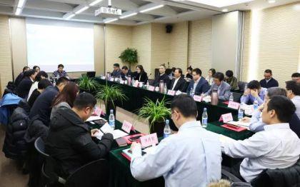 中国互联网金融协会互联网保险专业委员会成立