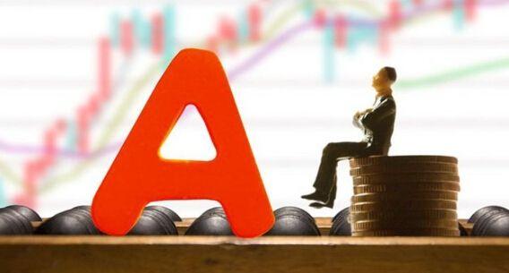 """A股""""入场券""""发放收紧 上市门槛提高成事实 - 金评媒"""