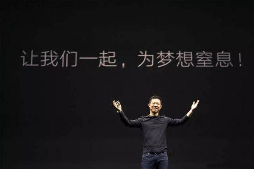 甘薇晒账本 贾跃亭入账400亿却有百亿去向未解 - 金评媒