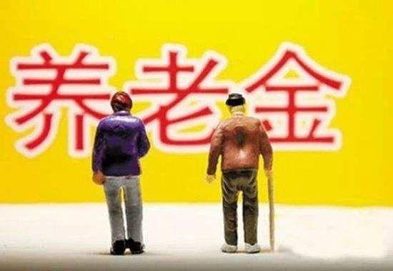 人社部:养老金投资或新增4省资金约1500亿 超过5%收益率不成问题 - 金评媒