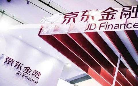 京东金融联手山西证券拟建立50亿元股权投资基金 - 金评媒