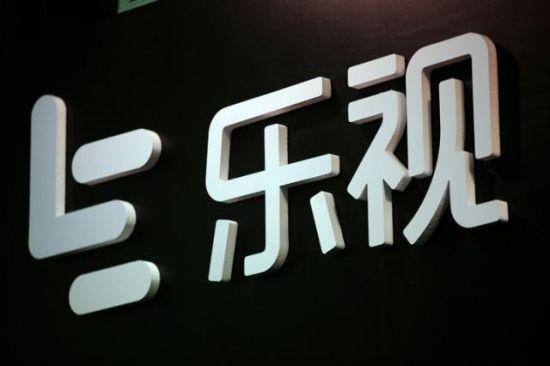 95%资本借给股东 贾跃亭旗下乐视基金被证监局警示 - 金评媒