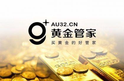 """黄金管家完成B轮融资,CEO孙吉光:""""让年轻人拥有黄金"""""""
