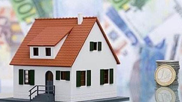 王小广:国家住房银行需要顶层设计 - 金评媒