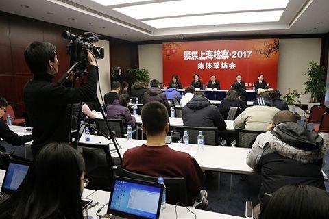 上海市检察院:非法集资手段翻新 - 金评媒
