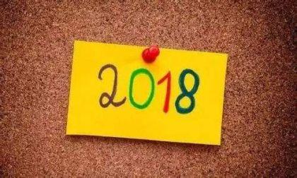 这份2018年理财规划,送给想赚钱的你!