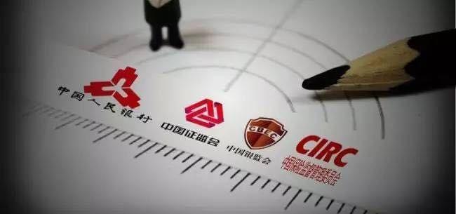 """吴晓求:中国金融监管改革的目标不是所谓的""""一行三会合并"""" - 金评媒"""