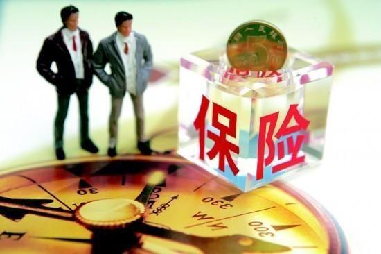 保监会:1-11月原保险保费收入同比增19.17% - 金评媒
