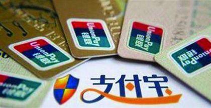 70家日本银行联合硬怼支付宝,结果竟是被扇了一巴掌