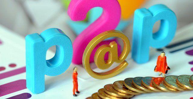 上海发布168条P2P网贷整改验收指引表:禁设高额逾期费 - 金评媒