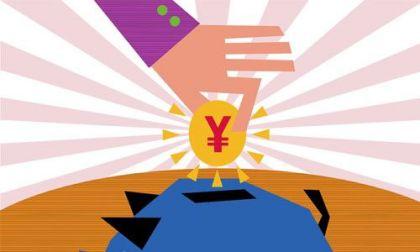 p2p网贷返利平台泛滥 理财者该如何抉择?