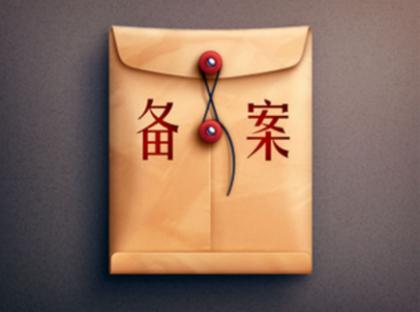 """上海""""整改指引""""含7大玄机,让金融行业瑟瑟发抖"""
