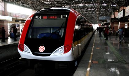 周六起上海地铁可全网刷手机进站了,支持银联卡和支付宝付款