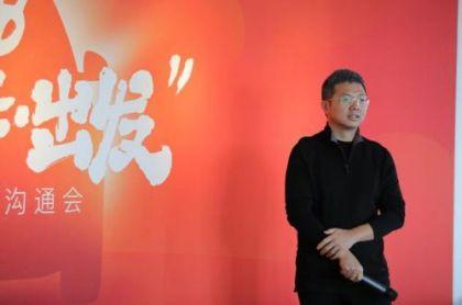 趣店集团CEO罗敏:我为什么做大白汽车和直播答题?