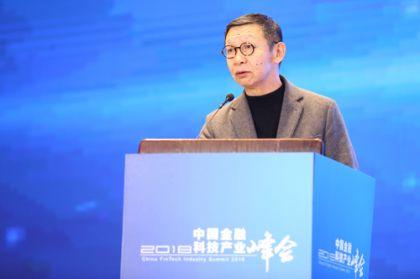 蔡鄂生:普惠金融虽量小但涉及面大 要更加重视风险防控