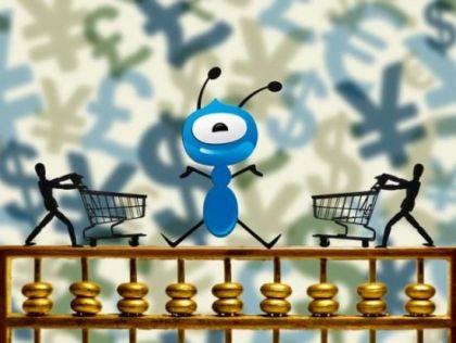 蚂蚁花呗ABS完成簿记 发行量临时上调至40亿
