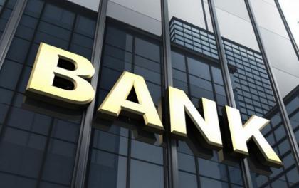 """厉害了银行股 三大行齐创新高为啥就这么""""红""""?"""