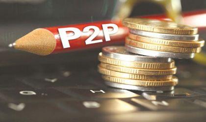 """金融科技股权投资风口转变 P2P平台全球""""失宠"""""""