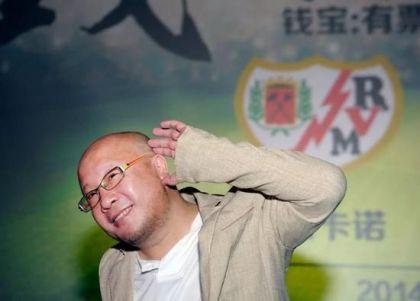 """钱宝网非法集资案真相:谎言堆砌的""""产业帝国"""""""