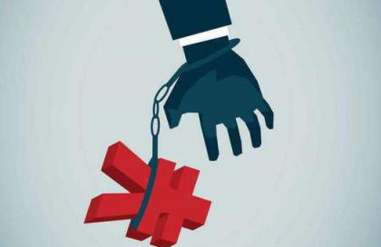 向上千家空壳公司授信775亿,浦发银行遭罚4.6亿