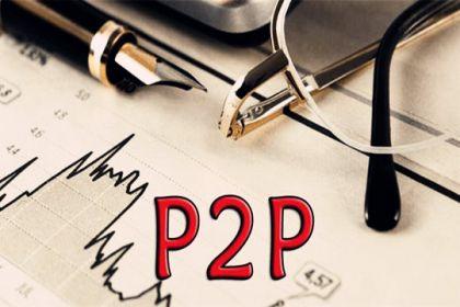 """P2P的""""壳"""",值钱吗?"""