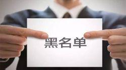 征信 - 大发888最新官网下载
