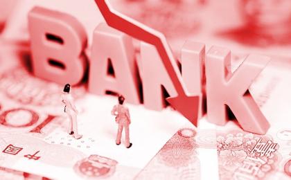 银行分支机构风险变迁:从盗用资金到违规掩盖不良