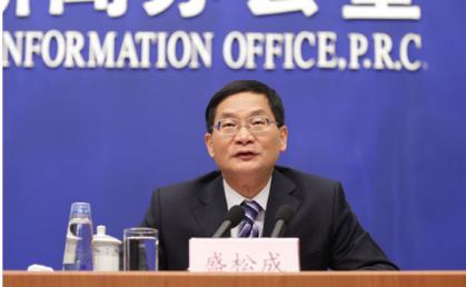 证监会副主席方星海:中国要对比特币加强管制