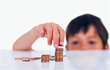 """成人投资""""赚赔""""的根本区别在哪?竟在小时候的压岁钱"""