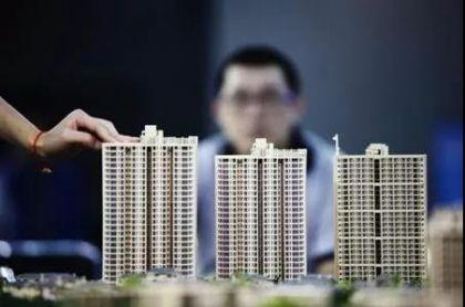 天降房地产税,谁是新政宠儿,谁是倒霉蛋?