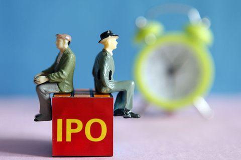 """清科数据:12月共30家中企完成IPO  公路""""国家队""""招商公路上市 - 金评媒"""