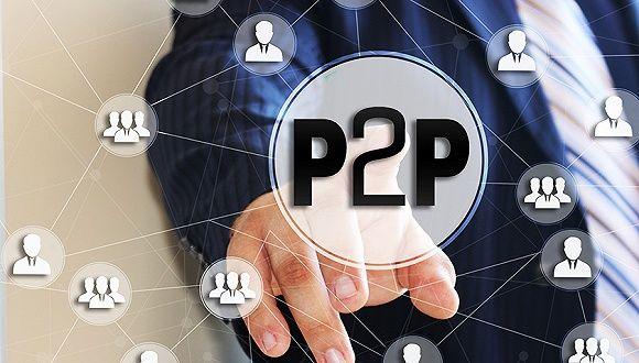 上海P2P网贷整改验收工作方案首次披露 上海银监局、市金融办牵头 - 金评媒