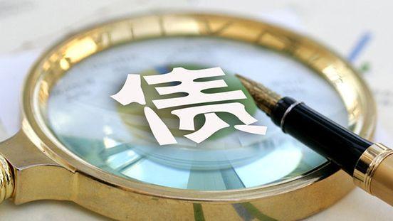 国债逆回购飙升到24%,国家发的新年红包请收好! - 金评媒