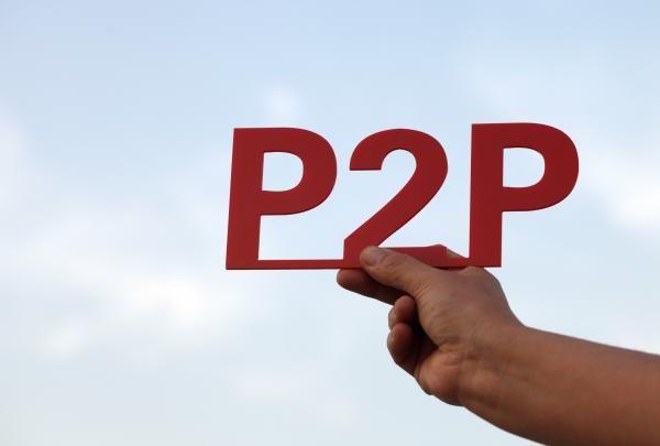 抱歉,备案之后,P2P还是迎不来春天 - 金评媒