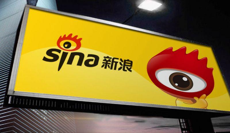 新浪宣布进军互联网保险领域 - 金评媒