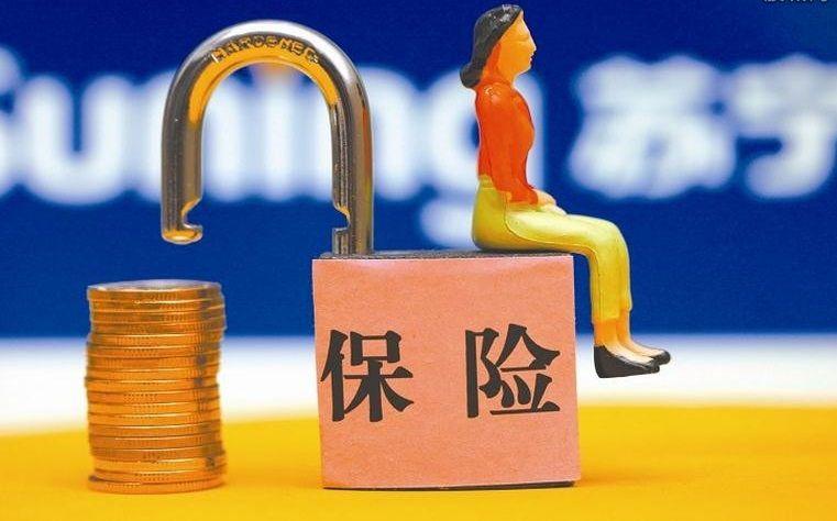 华安农险等54家保险公司2017年末净现金流为负 - 金评媒