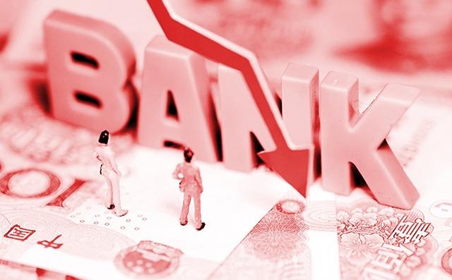 银行板块三日重挫9.12% 5天近20亿主力资金出逃 - 金评媒