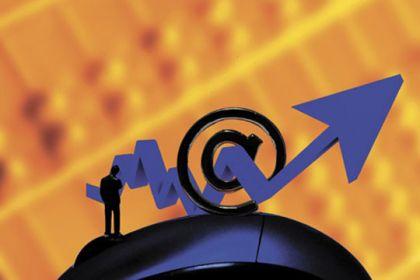 互金情报局:TFBOYS经纪公司否认发行代币 望洲财富董事长被判刑9年 蚂蚁金服拟发行新股筹资50亿美元