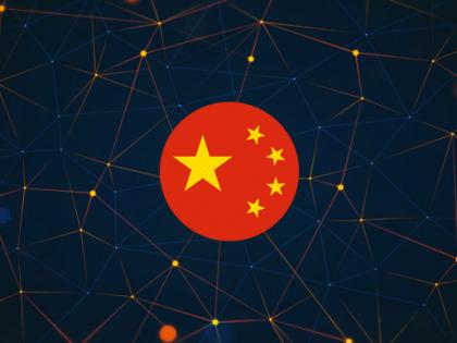杭州迅速拥抱区块链时代的到来