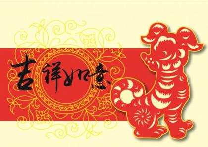 汪汪大礼包,春节新政一览