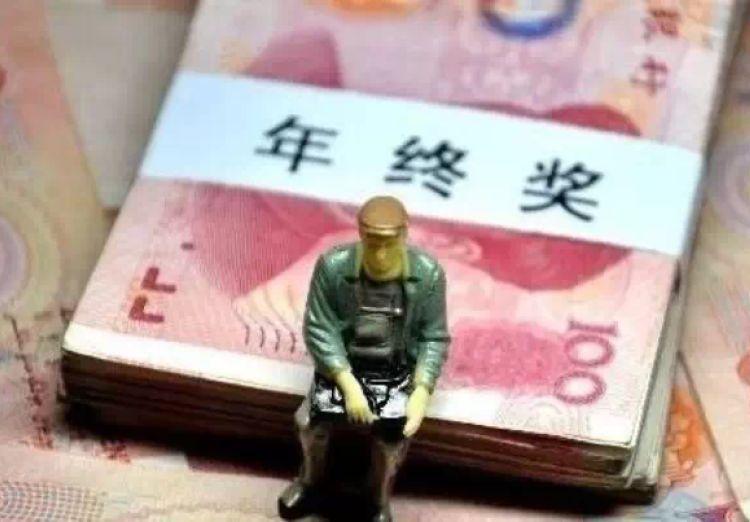 """银行年终奖真相: """"捞金部门""""奖金缩水 递延四成是常态 - 金评媒"""