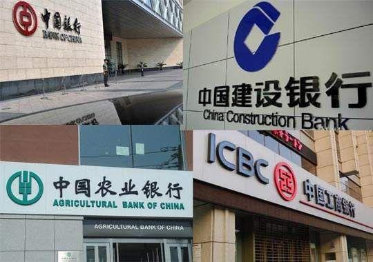 四大国有银行雄安分行近日有望开业 - 金评媒