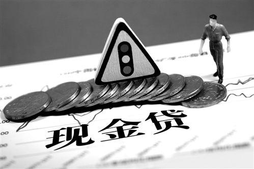 争夺消费场景: 资金价格被压低 需防范欺诈风险 - 金评媒