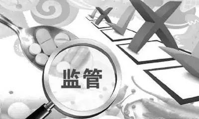 广东出台824号文贯彻落实通知 机构备案最新操作指南出炉 - 金评媒